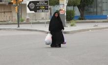 """""""إسكوا"""": 8.3 ملايين عربي مهددون بالفقر جراء كورونا"""