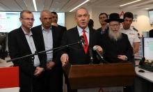 الصحة الإسرائيلية: إصابة الوزير ليتسمان وزوجته و26 حالة وفاة بكورونا