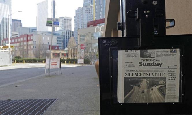 60 صحيفة أستراليّة توقفت عن الصدور ورقيًا إثر كورونا
