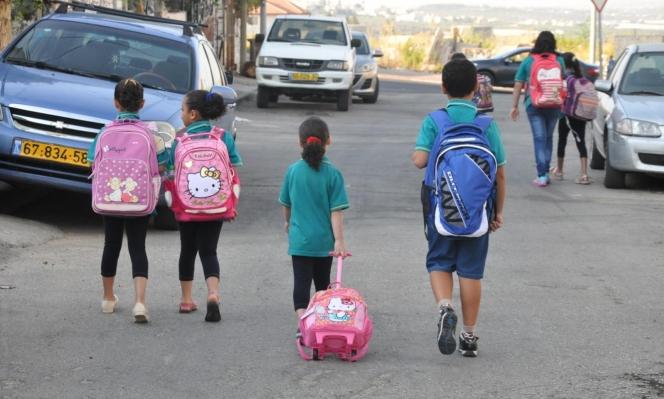 التعليم عن بعد في المدارس العربية: بين الواقع والمأمول في زمن الكورونا
