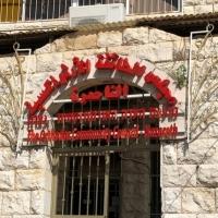 مجلس الطائفة الأرثوذكسية بالناصرة يمنح الكهنة إجازة غير مدفوعة الأجر