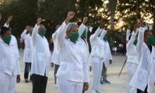 كيف يتميّز النظام الصحيّ في كوبا عن العالم بمواجهة كورونا؟