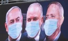 نتنياهو يستعرض مقطعَ فيديو كاذبا يضخم حجم ضحايا كورونا بإيران