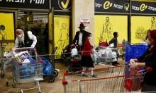 كورونا: الحكومة تخصص قسائم شرائية للمسنين