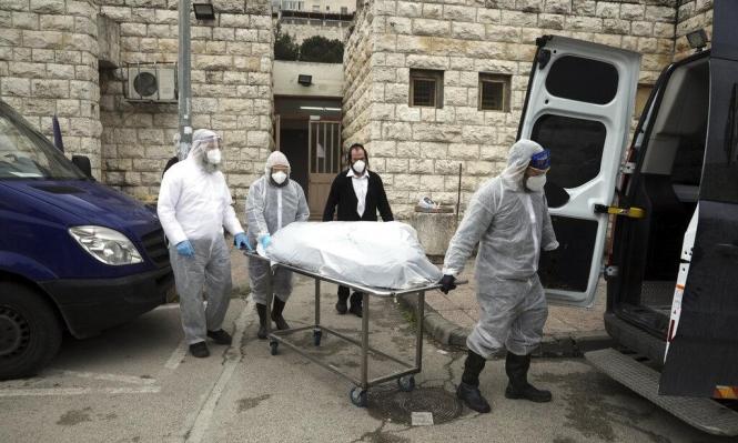 الصحة الإسرائيلية: 6211 إصابة بكورونا و33 حالة وفاة