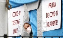 كورونا في أميركا: 921 وفاة والفيروس يُفقد السوق 701 ألف وظيفة في شهر