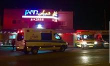 إصابة شخص في جريمة إطلاق نار بيركا