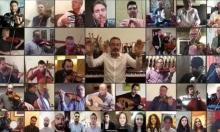 الأوركسترا الوطنية اللبنانية تتحدى كورونا وتقدّم عرضًا موسيقيًّا إلكترونيًّا