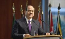 السيسي يعلن تأجيل الانتقال إلى العاصمة الإداريّة لغاية 2021