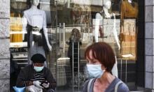 الصحة الإسرائيلية: 7851 إصابة بفيروس كورونا بينها 126 خطيرة