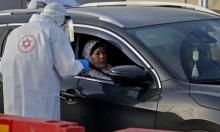 حوار | لماذا يتخوف العرب من الإصابة بعدوى الكورونا أكثر من اليهود؟