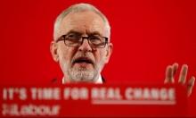 حزب العمال يختار خلفا لكوربن: الوحدة أولا
