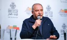 ليبرمان: الحكومة الإسرائيلية تتعامل مع كورونا باعتبارات سياسية فقط