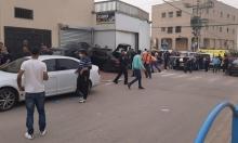 كفر قرع: قتيل وإصابة خطيرة في جريمة إطلاق نار