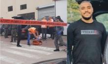 قتيل بجريمة إطلاق نار في كفر قرع