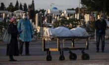 الصحة الإسرائيلية: 8018 إصابة بكورونا والوفيات ترتفع لـ46