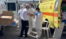 الصحة الإسرائيلية: 6479 فحصًا في المجتمع العربي منها 193 مريضا بكورونا