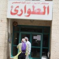 كورونا في فلسطين: 252 إصابة بالفيروس بينها 4 خطيرة