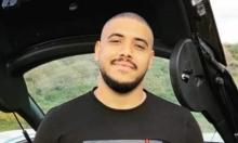 إصدار حظر نشر في جريمة قتل أشرف حامد بكفر قرع