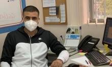 ممرض من كفر قاسم يعلن إصابته بفيروس كورونا