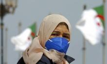 الجزائريون يواجهون فيروس كورونا بالسخرية والنكتة