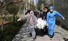 كورونا بإيران:155 وفاة جديدة والفيروس يُصيب 11 نائبا جديدا