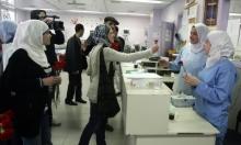 فيروس كورونا يهدد مبادرات عمل نساء فلسطينيّات