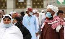 كورونا في السعودية: 41 حالة وفاة وتوقعات بارتفاع الإصابات إلى 200 ألف