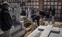 دنيبرو الأوكرانية: لم تسجل سوى 12 إصابة بكورونا وحفرت 612 قبرا