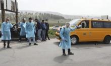 """""""حواجز محبة"""" فلسطينية لمحاصرة انتشار فيروس كورونا"""
