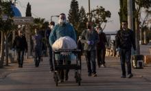 قبل الإغلاق الشامل: 9006 إصابة بكورونا وحصيلة الوفيات ترتفع لـ59