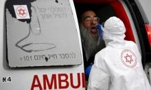 معطيات رسمية: إسرائيل فشلت بشراء أجهزة تنفس وزيادة فحوصات كورونا