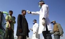 كورونا: قرابة 300 ألف متعاف عالميا وإيران تتوقع موعد السيطرة عليه