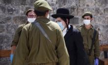 ضابطان إسرائيليان: صلاحيات الجيش ستتسع ورفع قيود كورونا تدريجيا
