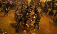 """""""أمنستي"""" تطالب بتحويل قضية مقتل متظاهر لبناني إلى القضاء المدني"""