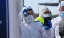 أيهما أخطر على الصحة العامة: فيروس كورونا أم فيروس التمييز؟