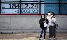 التجارة العالمية ستنخفض بمعدل 32% في 2020 وتقديرات التعافي في 2021 غير مؤكدة
