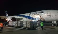 الصين وكورويا الجنوبية تزودان إسرائيل بمعدات طبية لمكافحة كورونا