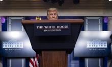 ترامب يهدّد بقطع التمويل عن منظمة الصحة العالمية