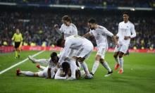 ريال مدريد مهدد بالحرمان من اللعب بملعبه!