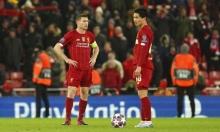 بسبب كورونا: الدوري الإنجليزي يواجه خسائر فادحة
