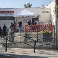 ما هي أعداد المصابين بكورونا في البلدات العربية؟