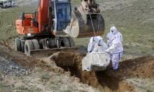 كورونا: إيران تسجّل 117 وفاة وبلجيكا 283 وروسيا 13