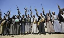 الحوثيون يطرحون رؤيتهم لإنهاء الحرب في اليمن