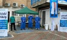دبورية: ارتفاع عدد الإصابات بالكورونا إلى 24
