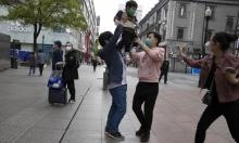 """""""التدرّج"""": عنوان فك الحجر الصحي في الصين.. لماذا؟"""