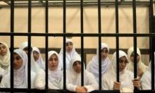 """""""لا مواد واقية في السجون المصرية ضد كورونا"""""""