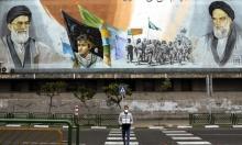 إيران: مقتل سجناء باحتجاجات على خلفية مخاوف من تفشي كورونا