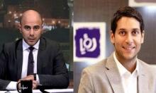 """الأردن: توقيف مالك قناة """"رؤيا"""" ومدير الأخبار لنشر تقرير"""