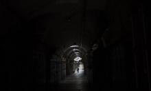 كورونا يلقي بظلاله على شوارع القدس العتيقة